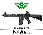 點一下即可放大預覽 -- 仿真後座力~BOLT SR16 URXII EBB 電動槍