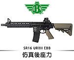 點一下即可放大預覽 -- 仿真後座力~BOLT SR16 URXII EBB 電動槍~沙色