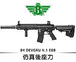 點一下即可放大預覽 -- 仿真後座力~滅音管版 BOLT B4 DEVGRU V.1 EBB 全金屬電動槍