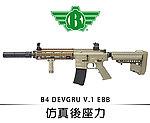 點一下即可放大預覽 -- 仿真後座力~滅音管版 BOLT B4 DEVGRU V.1 EBB 全金屬電動槍~沙色,電槍