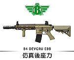 點一下即可放大預覽 -- 仿真後座力~滅音管短版 BOLT B4 DEVGRU EBB 全金屬電動槍~沙色