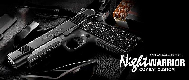 日本原裝 馬牌 MARUI Night Warrior Combat Custom 瓦斯槍,手槍 <下標前請先詢問庫存>