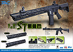 點一下即可放大預覽 -- SRC ST 黑曼巴 MAMBA 軍刀版 運動升級版電動槍,電槍,BB槍,長槍(6mm BOX)