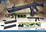 點一下即可放大預覽 -- SRC ST 黑曼巴 MAMBA 毒牙版 運動升級版電動槍,電槍,BB槍,長槍(6mm BOX)