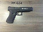 WE G34 ��ʯ�Ȼs�j�A�˴���j�APoseidon