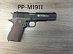 點一下即可放大預覽 -- WE M1911 海神性能版客製槍(射程直逼60米),瓦斯手槍,Poseidon