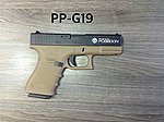 點一下即可放大預覽 -- WE G19 海神性能版客製槍(射程直逼60米),瓦斯手槍,Poseidon