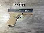 WE G19 ��ʯ�Ȼs�j�A�˴���j�APoseidon