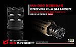 點一下即可放大預覽 -- 一芝軒 ICS 皇冠鋼製 防火帽(14mm逆牙)(MA-356)