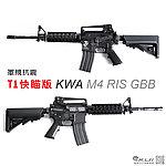 點一下即可放大預覽 -- 軍規抗震T1快瞄版~ KWA/KSC M4 RIS GBB 瓦斯氣動槍,瓦斯槍(一體式槍身 + 鋼製槍機總成)