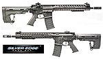 點一下即可放大預覽 -- APS ASR115 RS1 12.5吋 Key Mod 全金屬電動步槍
