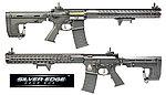 點一下即可放大預覽 -- APS ASR117 RS1 BOAR Defense 全金屬電動步槍