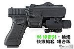 點一下即可放大預覽 -- M6 綠雷射+槍燈+快拔槍套版~WE G17 克拉克 瓦斯槍,手槍,BB槍(金屬滑套+金屬槍管)