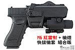 點一下即可放大預覽 -- M6 紅雷射+槍燈+快拔槍套版~WE G17 克拉克 瓦斯槍,手槍,BB槍(金屬滑套+金屬槍管)
