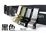 點一下即可放大預覽 -- 黑色~FMA 多用途塑膠掛勾,腰帶掛勾(TB1133-BK)