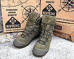 點一下即可放大預覽 -- 42號 OD綠 GAJIYA 俄羅斯正品 六吋貓鼬 溯溪登山靴,戰鬥靴,戰術靴,戰鬥鞋