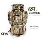 NG品 多地型迷彩~65L 大容量行軍背包,防水戶外登山包,雙肩包背囊,軍迷背包
