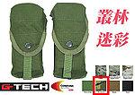 點一下即可放大預覽 -- NG品 叢林迷彩~警星 G-Tech 軍警戰術裝備 MOD M16 彈匣袋,彈夾袋,收納袋