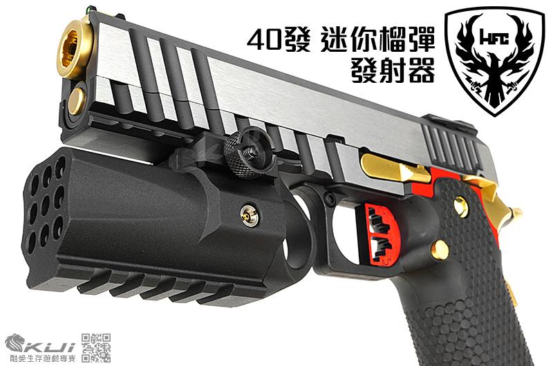 40發 迷你榴彈發射器 (可裝在手槍、20mm魚骨上面)