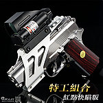 特價!!!~紅點快瞄版~霧鉻銀 WG 321 6mm 全金屬 CO2 直壓槍(鏡座+快瞄 紅雷射+VFC手槍槍箱+CO2小鋼瓶*10)
