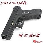 點一下即可放大預覽 -- [TNT APS-X]~WE G17 克拉克 瓦斯手槍~媲美長槍射程~!!! (附3D展示架)