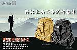 限量特價!!!~黑色~雙肩戰術背包,通勤包,收納包,收納袋,登山包