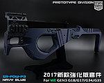 點一下即可放大預覽 -- 2017年新款強化版~海軍藍 SRU SR-PDW-P3 瓦斯槍 套件(通用WE GEN3 G18/G17/G34/G35)