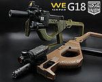 點一下即可放大預覽 -- 2017年新款強化版~軍綠色 SRU G18 SR-PDW-P3 GBB 瓦斯槍,衝鋒槍