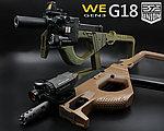 點一下即可放大預覽 -- 2017年新款強化版~沙色 SRU G18 SR-PDW-P3 GBB 瓦斯槍,衝鋒槍