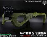點一下即可放大預覽 -- 2017年新款強化版~軍綠色 SRU G18 SR-PDW-P3 瓦斯槍 套件(For MARUI GEN3 G18/G17)
