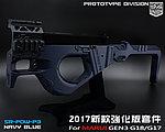 點一下即可放大預覽 -- 2017年新款強化版~海軍藍 SRU G18 SR-PDW-P3 瓦斯槍 套件(For MARUI GEN3 G18/G17)