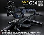 點一下即可放大預覽 -- 2017年新款強化版~黑色 SRU G34 SR-PDW-P3 GBB 瓦斯槍,衝鋒槍