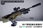 點一下即可放大預覽 -- 2017年新款 SRU SR-BUP-AK【黑色】瓦斯槍 套件(通用 WE AK PMC,GHK 固定托系列 AK)