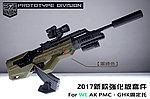 點一下即可放大預覽 -- 2017年新款 SRU SR-BUP-AK【軍綠色】瓦斯槍 套件(通用 WE AK PMC,GHK 固定托系列 AK)