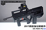 點一下即可放大預覽 -- 2017年新款 SRU SR-PDW-PS G5【黑色】瓦斯槍 套件