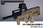 點一下即可放大預覽 -- 2017年新款 SRU SR-PDW-PS G5【沙色】瓦斯槍 套件