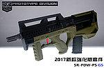 點一下即可放大預覽 -- 2017年新款 SRU SR-PDW-PS G5【軍綠色】瓦斯槍 套件