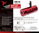 台灣製造 Action Army VSR-10 Hop-up Chamber