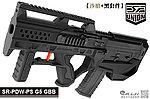 點一下即可放大預覽 -- 2017年新款 SRU SR-PDW-PS G5【沙黑款】GBB 瓦斯槍,衝鋒槍