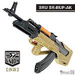 點一下即可放大預覽 -- 2017年新款 SRU SR-BUP-AK【沙色】GHK GKM GBB 瓦斯長槍