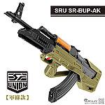 點一下即可放大預覽 -- 2017年新款 SRU SR-BUP-AK【軍綠色】GHK GKM GBB 瓦斯長槍