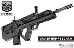 點一下即可放大預覽 -- SRU SR-BUP-P1 SCAR H【全黑款】瓦斯氣動槍