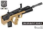 點一下即可放大預覽 -- SRU SR-BUP-P1 SCAR H【黑沙款】瓦斯氣動槍