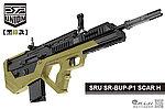 點一下即可放大預覽 -- SRU SR-BUP-P1 SCAR H【黑綠款】瓦斯氣動槍