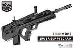 點一下即可放大預覽 -- SRU SR-BUP-P1 SCAR H【沙黑款】瓦斯氣動槍