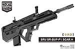 點一下即可放大預覽 -- SRU SR-BUP-P1 SCAR H【全沙款】瓦斯氣動槍