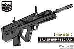 點一下即可放大預覽 -- SRU SR-BUP-P1 SCAR H【沙綠款】瓦斯氣動槍