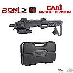 點一下即可放大預覽 -- CAA RONI P226 Carbine Kit 戰術衝鋒槍套件 槍箱組 (授權刻字)