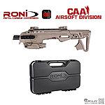 點一下即可放大預覽 -- 沙色~CAA RONI P226 Carbine Kit 戰術衝鋒槍套件 槍箱組 (授權刻字)