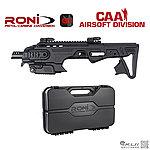 點一下即可放大預覽 -- CAA RONI-B 貝瑞塔 M9 Carbine Kit 戰術衝鋒槍套件 槍箱組 (授權刻字)